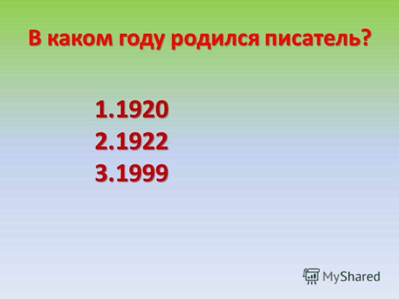 1. Москва 1. Москва