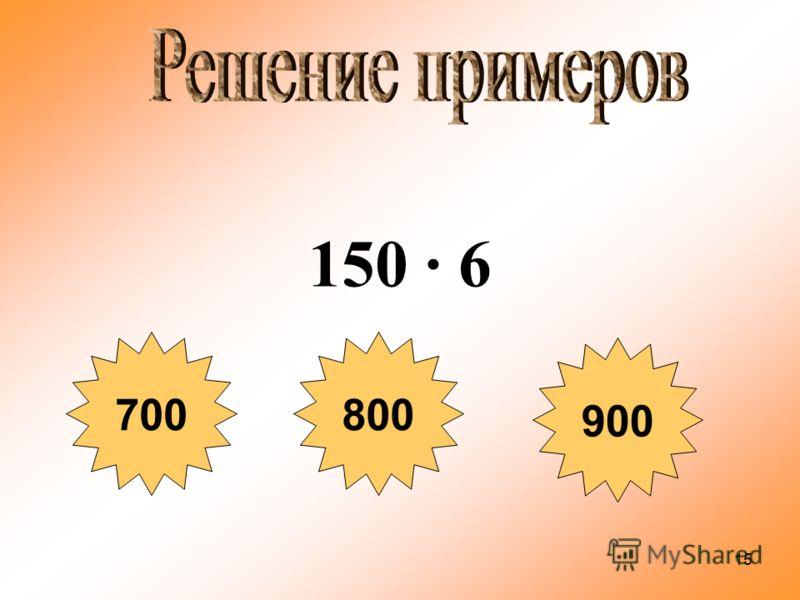 106 · 7 735742 749 14