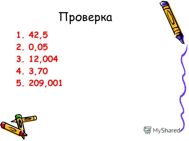 1.42,5 2.0,05 3.12,004 4.3,70 5.209,001