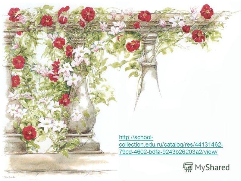 http://school- collection.edu.ru/catalog/res/bcba5e0d-3bb7-4a6b- beaf-23ab9435b069/view/
