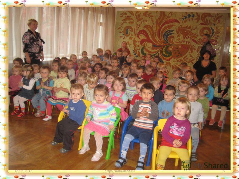 18.05.2013http://aida.ucoz.ru3