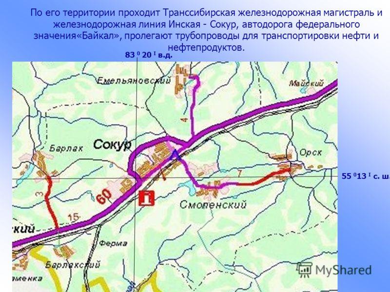 Территория Мошковского района составляет 2,59 тысяч кв.км. Численность населения района 39,9 тыс. человек. В составе района 2 поселка городского типа и 47 сельских населенных пунктов, объединенных в 11 поселений. Административный центр района р.п. Мо