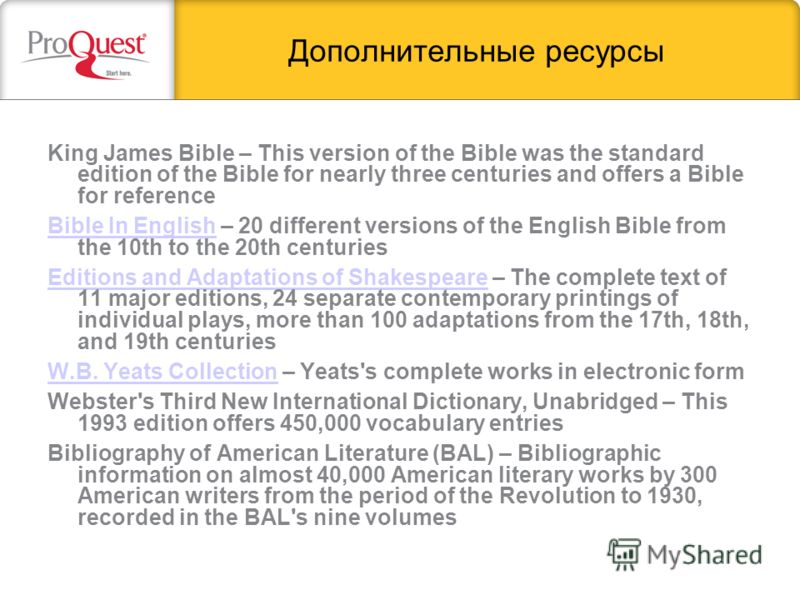 Дополнительные ресурсы King James Bible – This version of the Bible was the standard edition of the Bible for nearly three centuries and offers a Bible for reference Bible In EnglishBible In English – 20 different versions of the English Bible from t