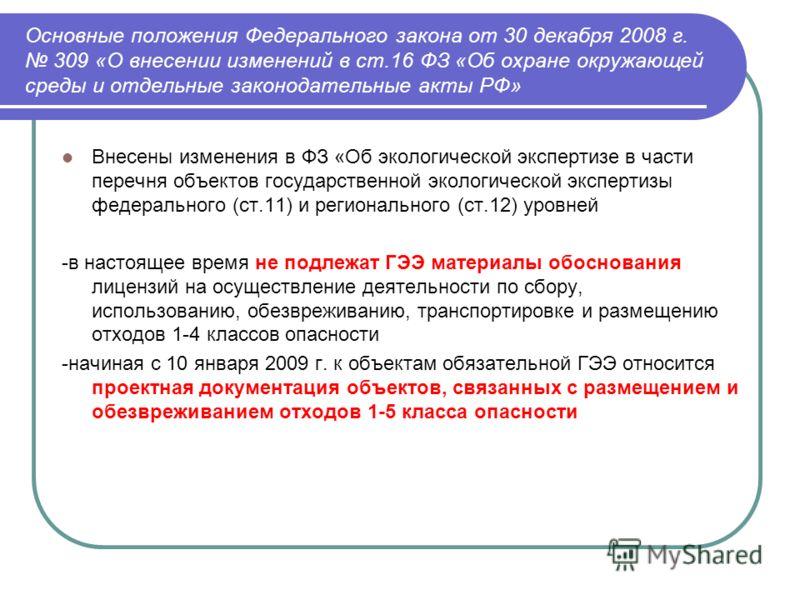 3-ндфл-заявление кбк налога по усн доходы минус расходы
