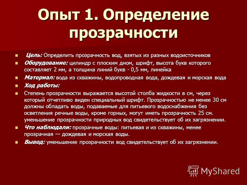 Участники химического эксперимента Петров Артем и Гришаева Юлия