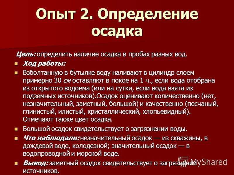 Участник проекта Сидоренко Александр
