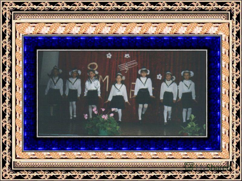 «Мир танца» Цель создать благоприятные условия для раскрытия творческих способностей формирующейся личности юного гражданина, его способности к самовыражению в танцах создать благоприятные условия для раскрытия творческих способностей формирующейся л