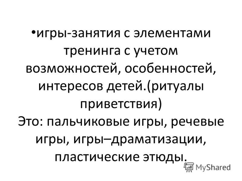 Волкова Л.с Логопедия скачать