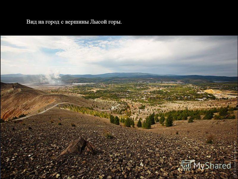 Вид на город с вершины Лысой горы.