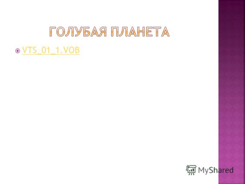 VTS_01_1.VOB