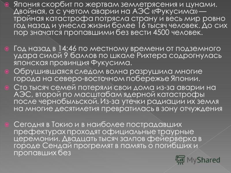 13 марта 2012 года в 10:00 (по местному времени) Главным Управлением МЧС России по Новосибирской области будет проводиться запуск электросирен,сообщает пресс-служба областного МЧС. Это плановая проверка проводится в целях технической проверки системы
