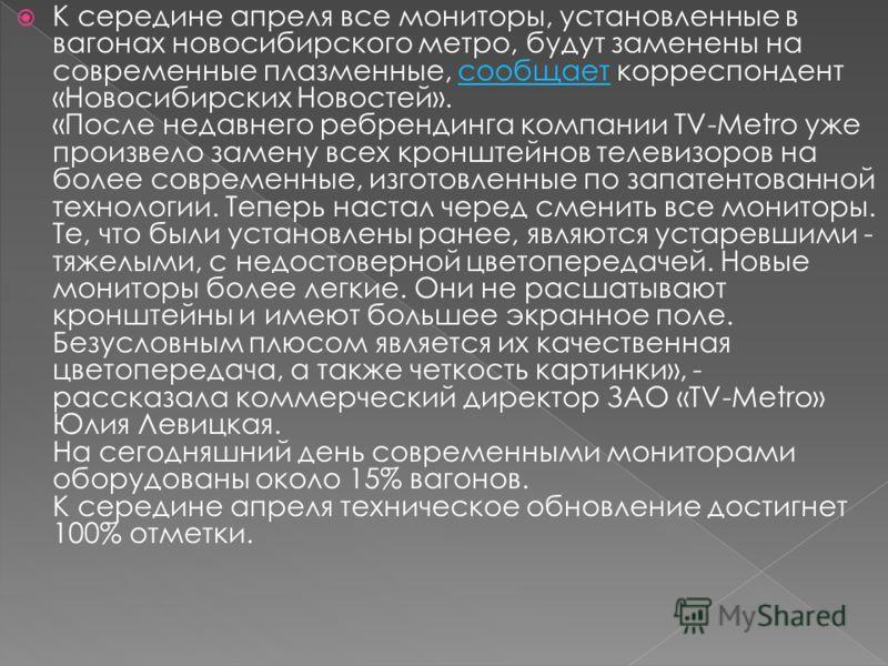 Как сообщает официальный сайт клуба, «Сибирь» пожертвует 400 тысяч рублей детскому дому. Такое решение приняло руководство новосибирского клуба. Эти деньги были получены клубом в качестве призовых за третье место в Кубке ФНЛ, который проходил на Кипр