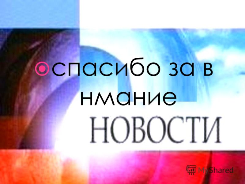 К середине апреля все мониторы, установленные в вагонах новосибирского метро, будут заменены на современные плазменные, сообщает корреспондент «Новосибирских Новостей». «После недавнего ребрендинга компании TV-Metro уже произвело замену всех кронштей