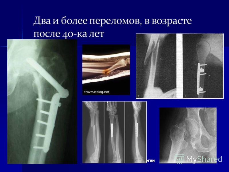 19.04.2011Кафедра анатомии и гистологии