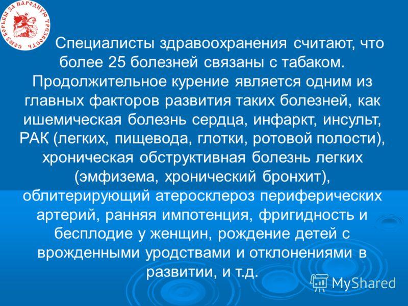 Сигареты, продаваемые в России, самые дешевые и самые низкокачественные в мире, а это значит, что ядов там гораздо больше, чем в дорогих иностранных сигаретах. Самые дешевые сигареты