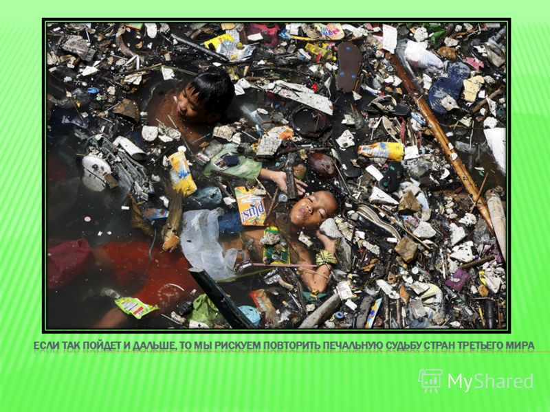 Воду из Большой Хероты пока еще никто не анализировал, пробы регулярно берутся только из Малой Хероты. И, согласно отчетам Адлерского отдела санэпиднадзора, следует что загрязнение ее водной среды по различным видам химических загрязнителей составлял