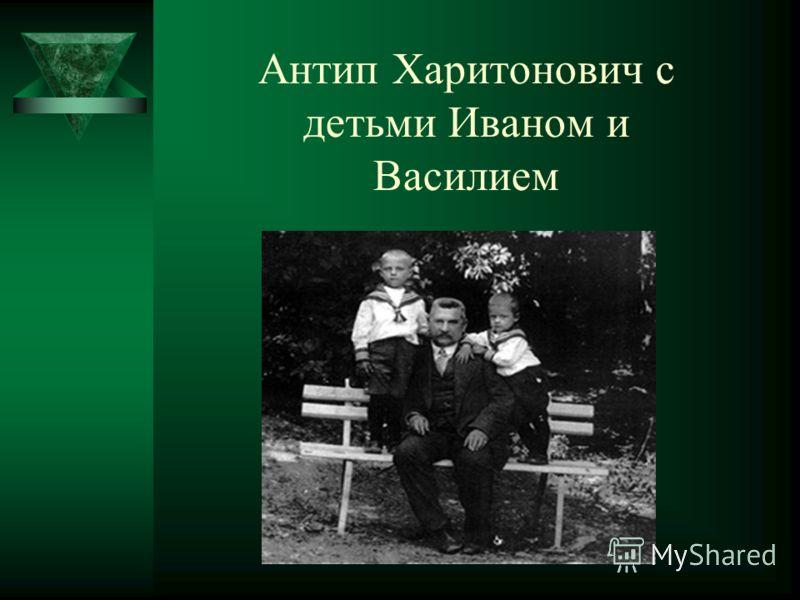 Дом семьи Ивана Ефремова