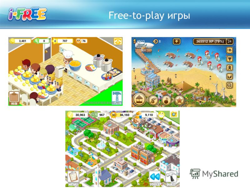 Free-to-play игры