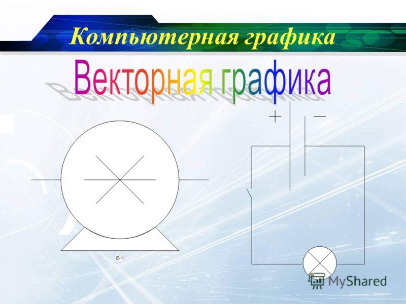 www.themegallery.com Company Logo Компьютерная графика