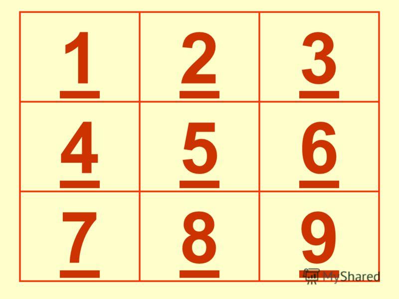9. Спрячьте в середину слова Ь. день – пень – уголь – деньки пеньки угольки