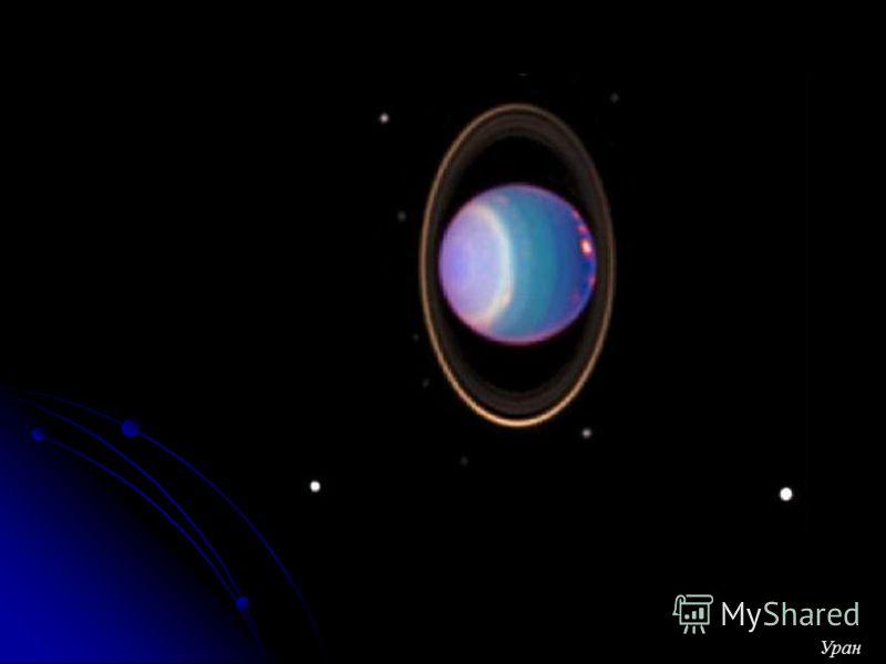 Сатурн Кольца Сатурна в цвете