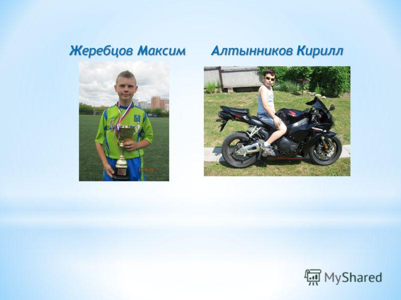 Это наш классный руководитель,всеми любимая и дружелюбная Юлия Евгеньевна!