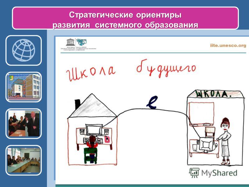 Оформление больничного листа в Москве Свиблово