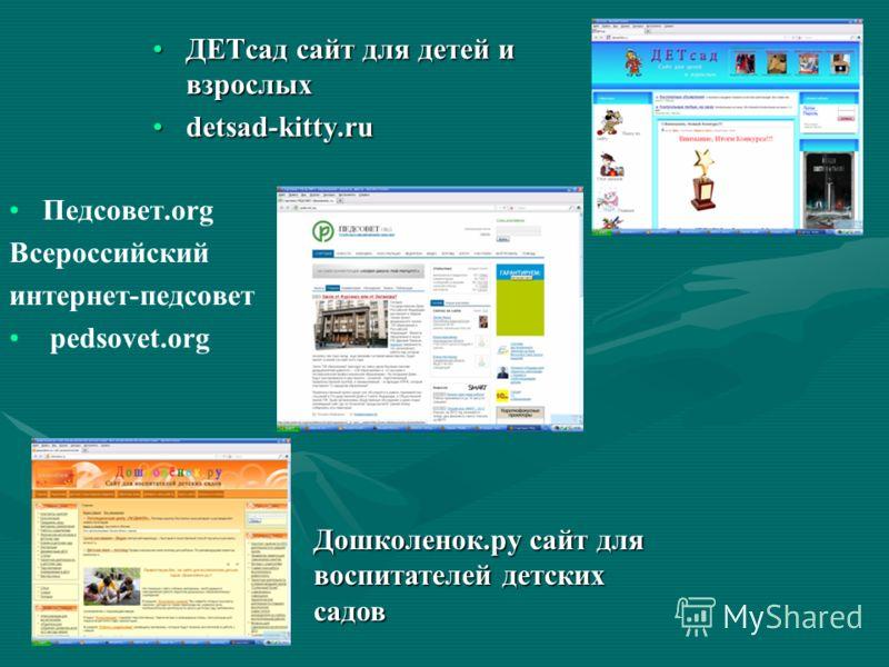 Логобург. Клуб логопедов Logoburg.com ProШколу.ru Интернет- портал www.proshkolu.ru