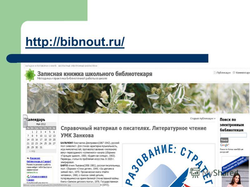 http://bibnout.ru/