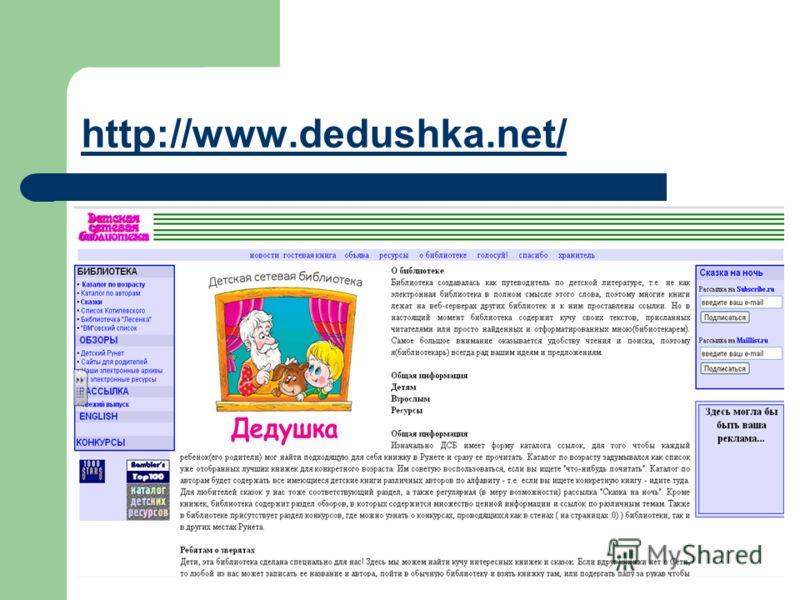 http://www.dedushka.net/