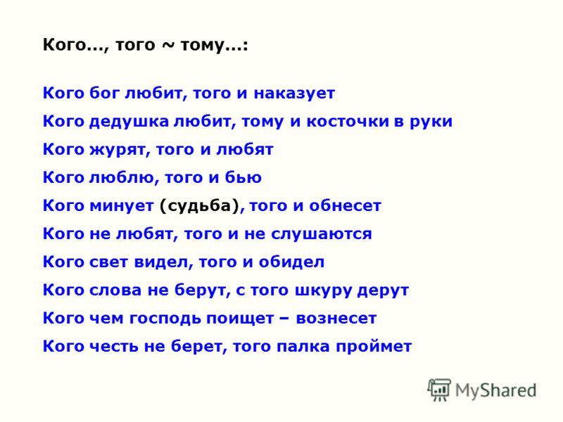 Антонов Юрий «Нет тебя прекрасней» - текст и слова