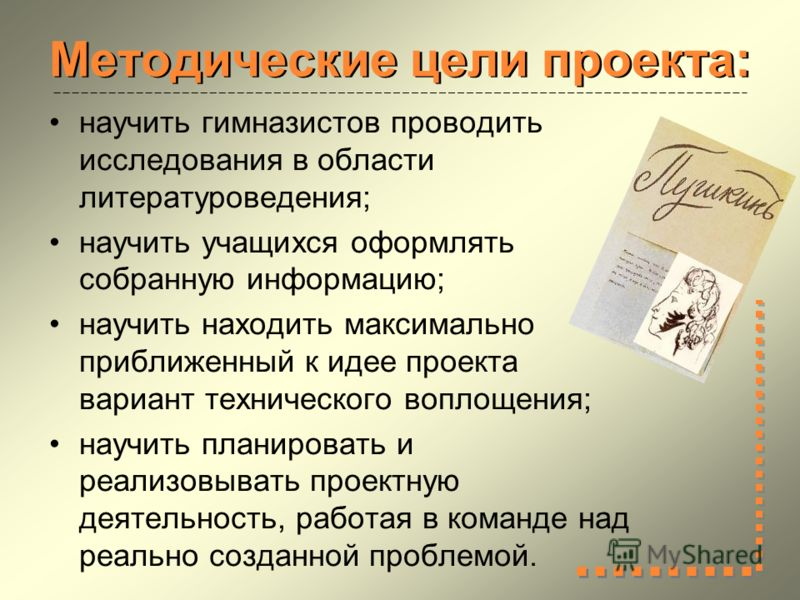 «В глуши звучнее голос лирный...» Виртуальная экскурсия в Пушкинский государственный музей - заповедник.