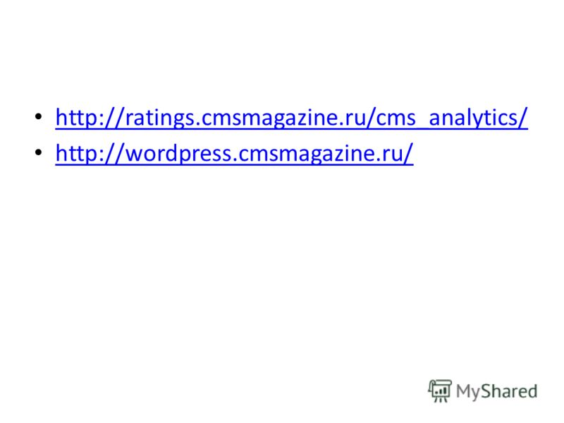 http://ratings.cmsmagazine.ru/cms_analytics/ http://wordpress.cmsmagazine.ru/