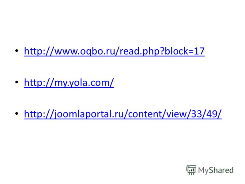 http://www.oqbo.ru/read.php?block=17 http://my.yola.com/ http://joomlaportal.ru/content/view/33/49/