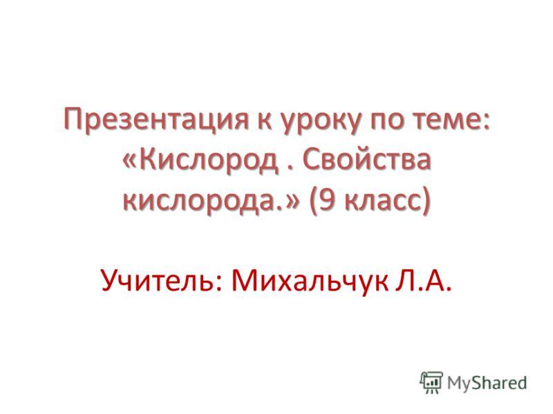 Гдз по Алгебре 11 Класс Алимов Спиши