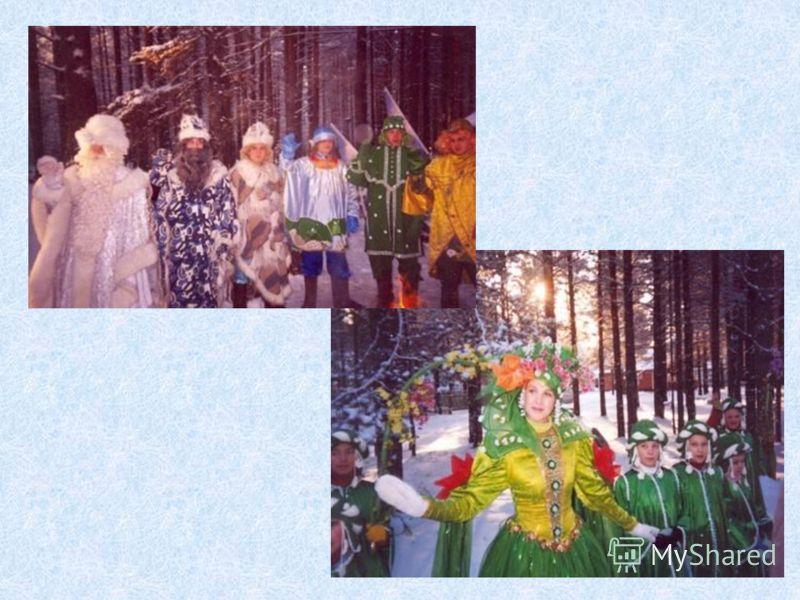 Тропа сказок За воротами начинается тропа Сказок. Здесь нас встретили сказочные персонажи: гномы, эльфы, феи, веселые скоморохи. Они провели конкурсы и вручили сладкие подарки.