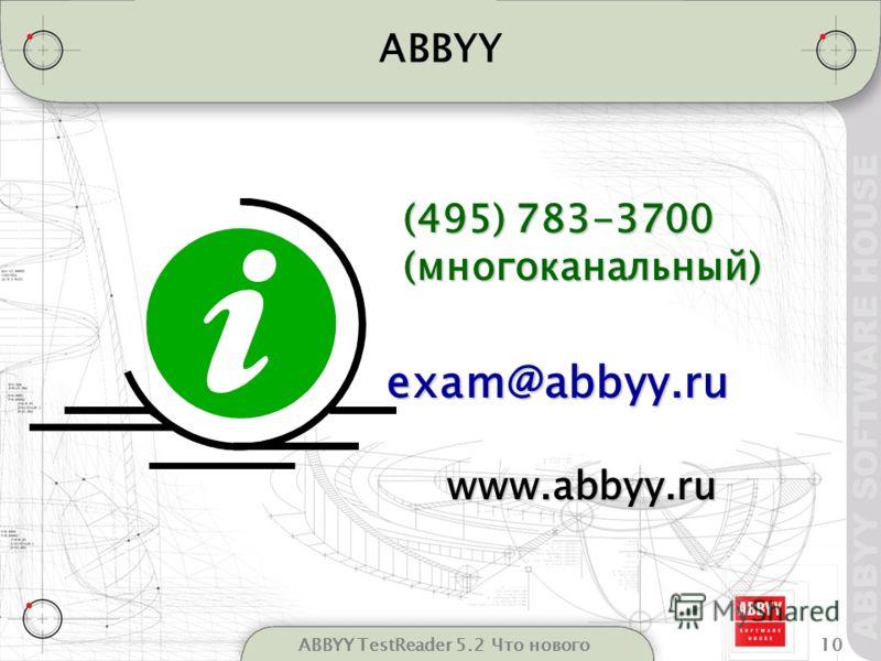10ABBYY TestReader 5.2 Что нового ABBYY (495) 783-3700 (многоканальный) exam@abbyy.ru www.abbyy.ru