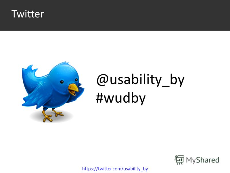 Twitter @usability_by #wudby https://twitter.com/usability_by