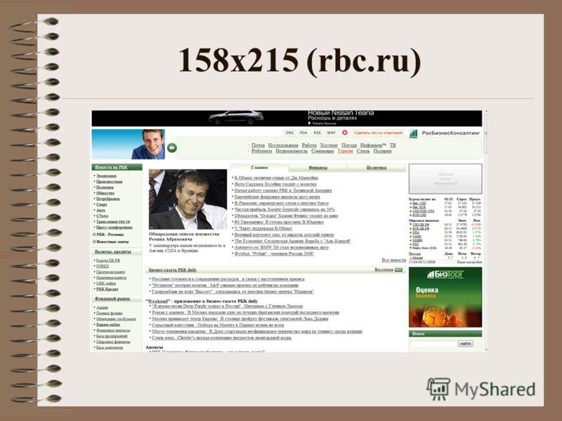 158x215 (rbc.ru)