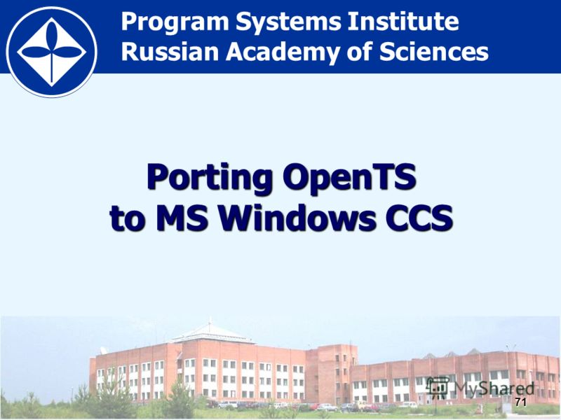 Program Systems Institute Russian Academy of Sciences71 Porting OpenTS to MS Windows CCS