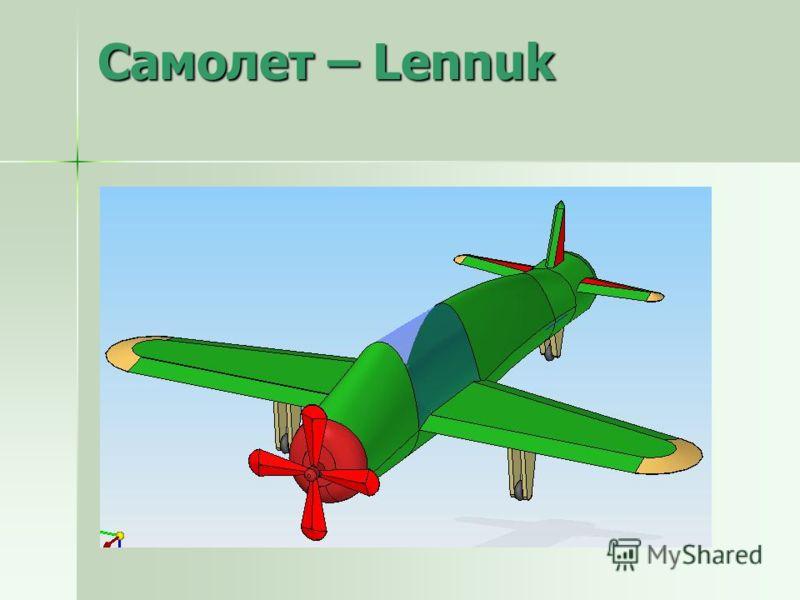 Самолет – Lennuk