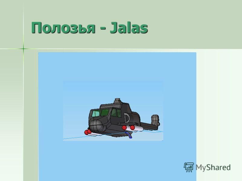 Полозья - Jalas