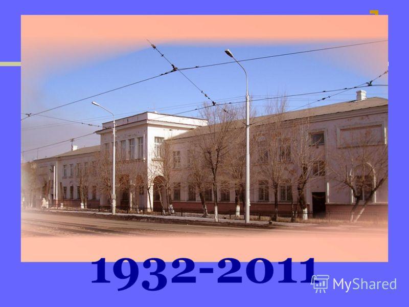 1932-2011
