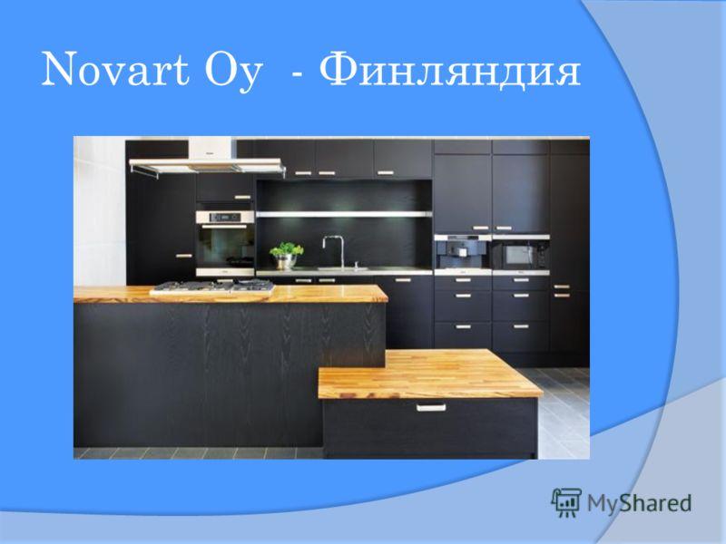 Novart Oy - Финляндия