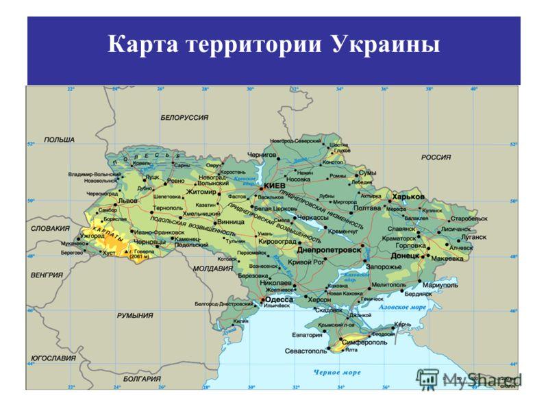 Карта территории Украины