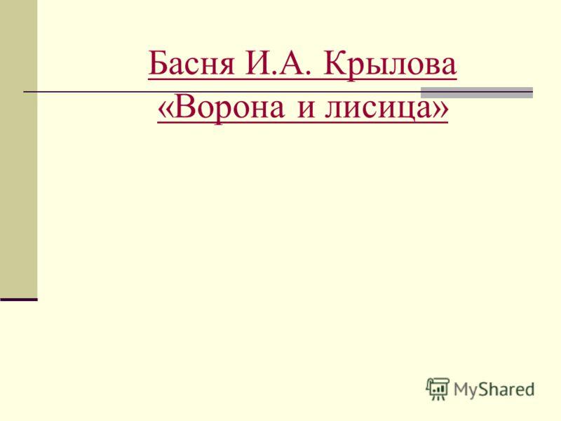 КИПРЕНСКИЙ О.А. ПОРТРЕТ А.С.ПУШКИНА, 1827 Александр Сергеевич Пушкин