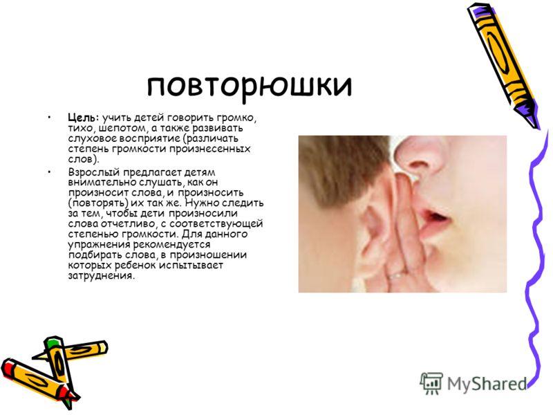 звуки животных для детей слушать