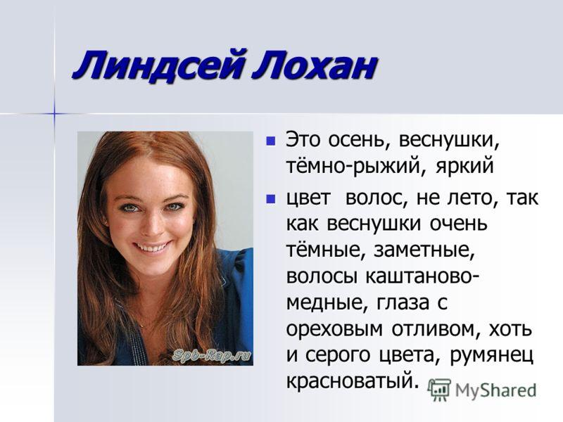 ореховый цвет фото: