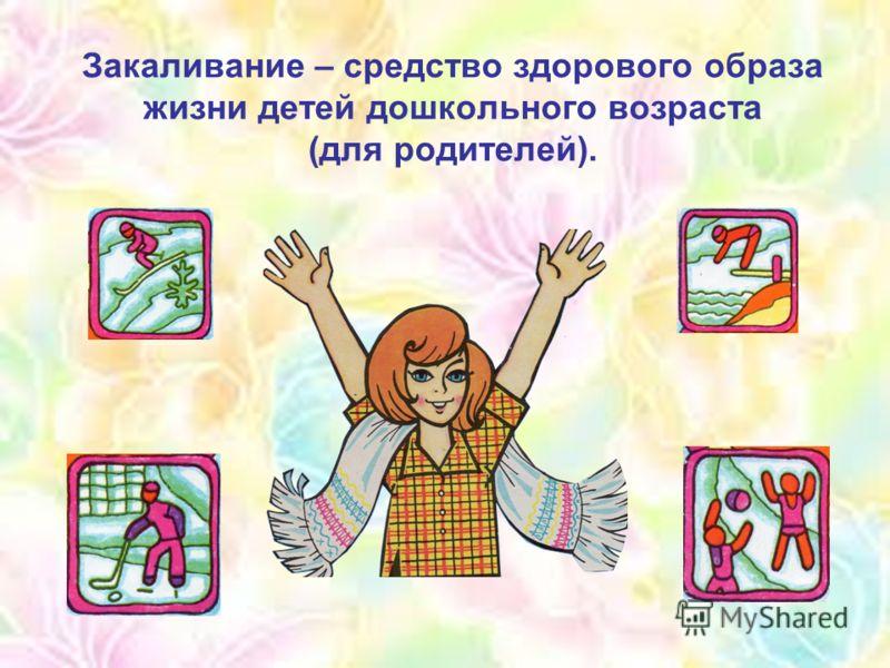 красный маникюр с дизайном фото гель