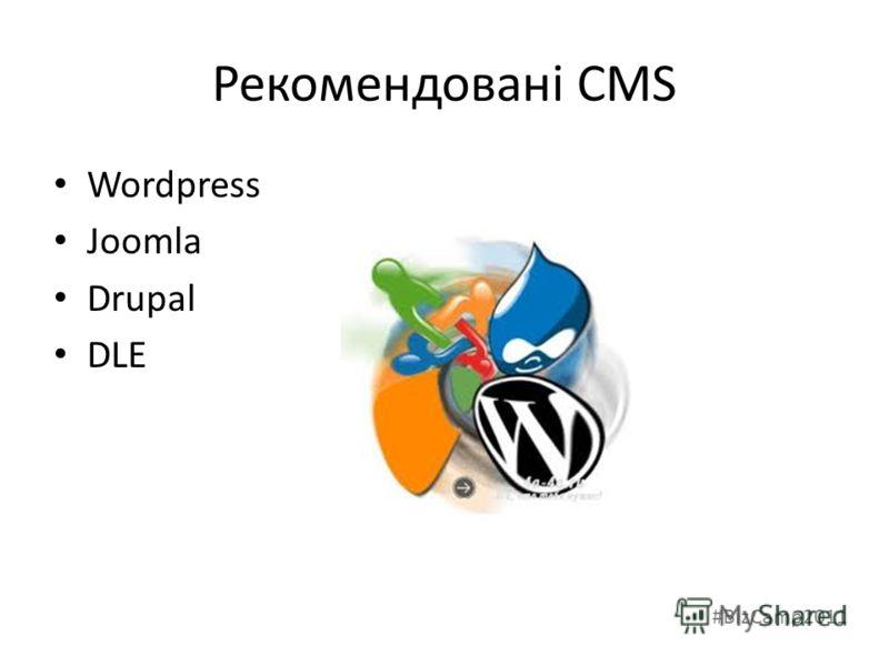 Рекомендовані CMS Wordpress Joomla Drupal DLE #BizCamp2011